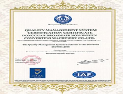 ISO9001:2008认证证书英文版