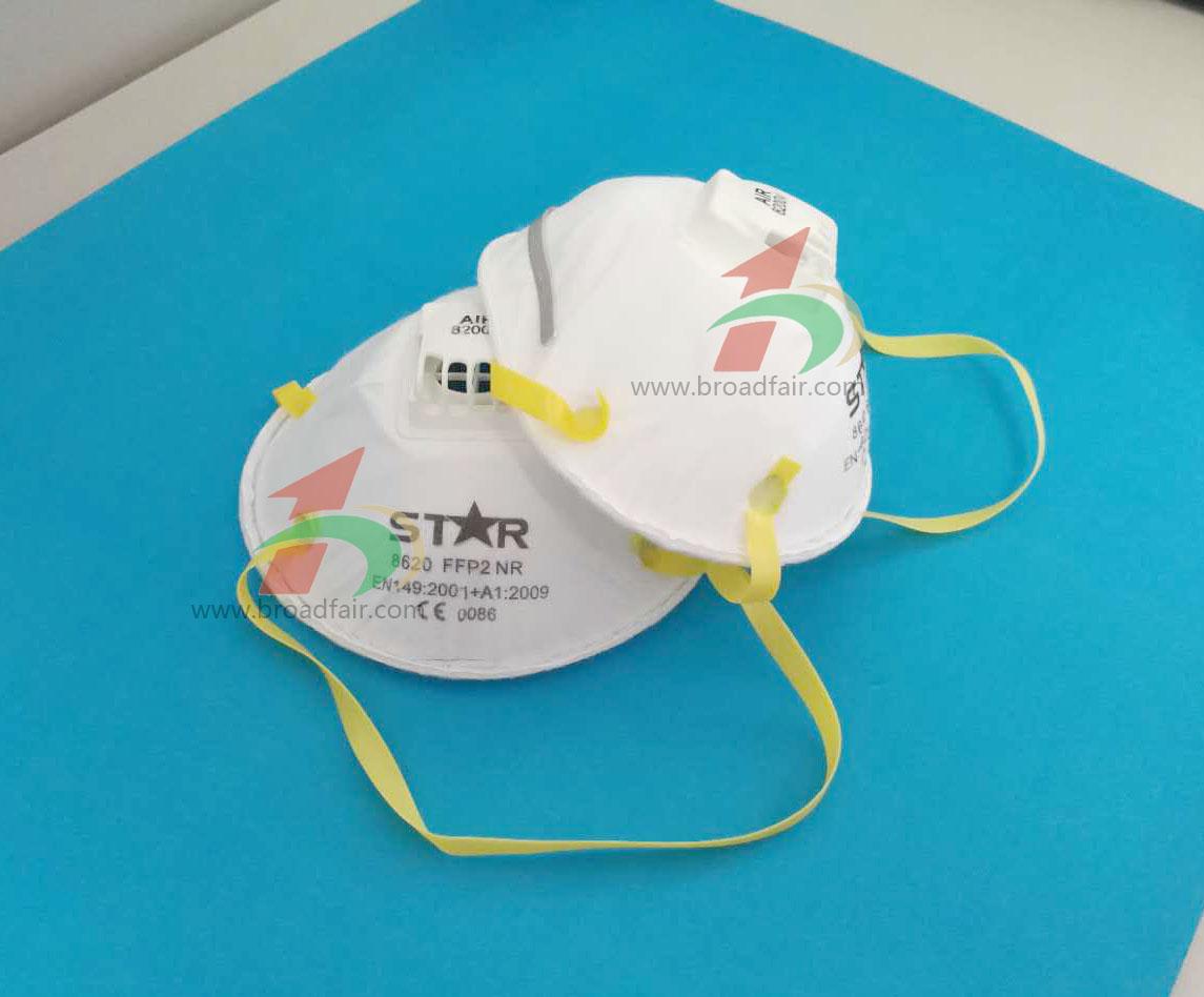折叠口罩机